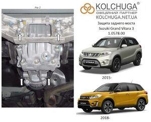 Защита двигателя Suzuki Grand Vitara 3 - фото №3