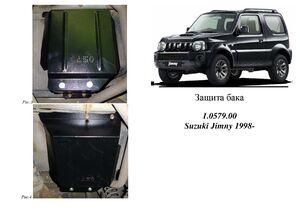 Защита двигателя Suzuki Jimny JB - фото №5