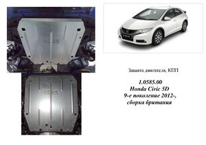 Захист двигуна Honda Civic 9 5D хэтчбек - фото №1