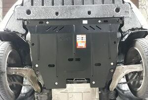 Защита двигателя Ford S-Max 2 - фото №3