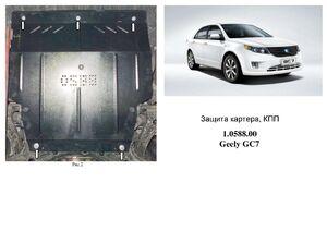Захист двигуна Geely GC7 седан - фото №1