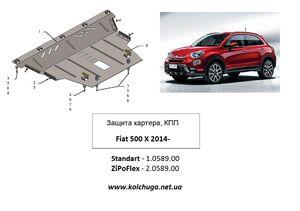 Защита двигателя Fiat 500X - фото №1