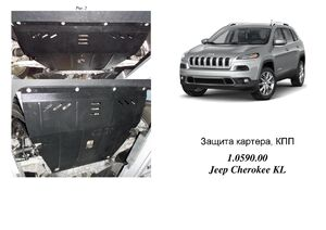 Защита двигателя Jeep Cherokee KL - фото №1