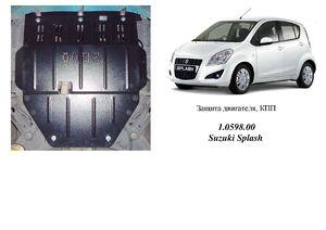 Защита двигателя Suzuki Splash - фото №1