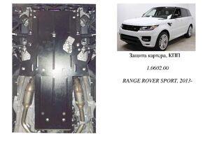 Защита двигателя Range Rover Sport - фото №1