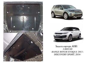 Защита двигателя Range Rover Evoque - фото №1