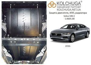 Защита двигателя Volvo S90 2 - фото №1