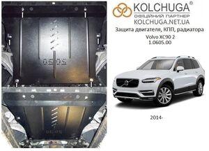 Защита двигателя Volvo XC90 2 - фото №1