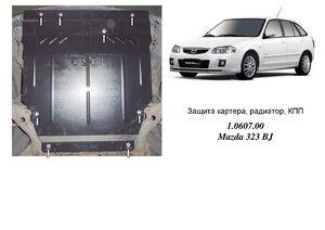 Защита двигателя Mazda 323 BJ - фото №1
