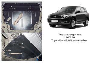 Защита двигателя Toyota RAV4 3 LWB - фото №1