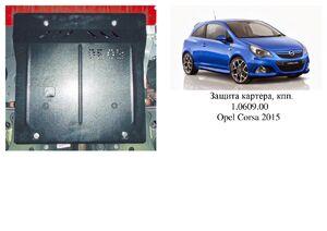 Защита двигателя Opel Corsa Е - фото №1