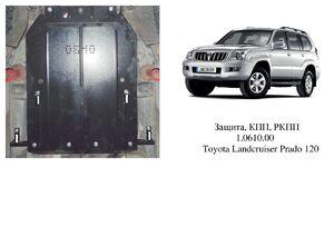 Защита двигателя Toyota Land Cruiser Prado 120 - фото №3