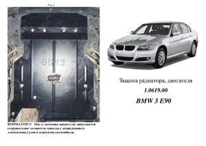 Захист двигуна BMW 3 E90 - фото №1