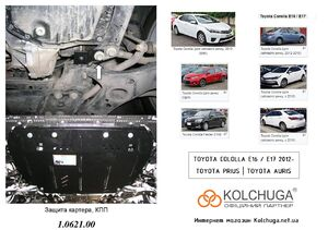 Защита двигателя Toyota Verso - фото №1