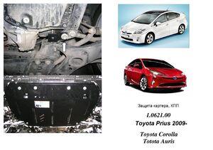 Защита двигателя Toyota Prius - фото №1
