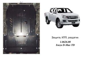 Защита двигателя Isuzu D-Max - фото №1