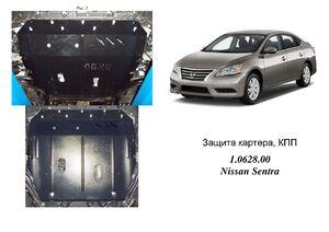 Защита двигателя Nissan Sentra - фото №1
