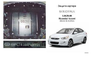 Защита двигателя Hyundai Accent 4 (кореец) - фото №1
