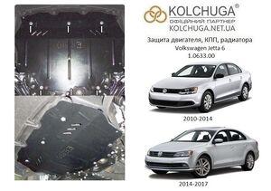 Защита двигателя Volkswagen Jetta 6 - фото №1