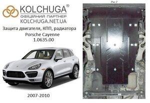 Защита двигателя Porsche Cayenne - фото №1