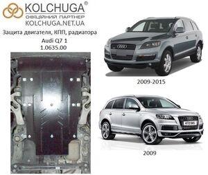 Защита двигателя Audi Q7 1 - фото №3