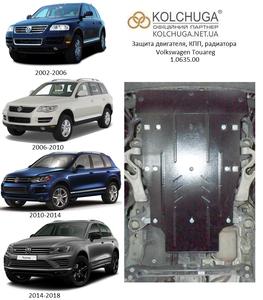 Защита двигателя Volkswagen Touareg 1,2 - фото №1