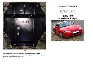 Захист двигуна Mitsubishi Eclipse - фото №1