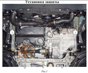 Защита двигателя Volkswagen Passat B8 - фото №8