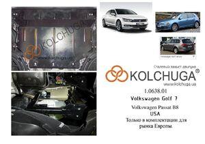 Защита двигателя Volkswagen Golf 7 - фото №1