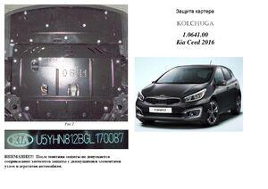 Захист двигуна Kia Ceed 2 - фото №6