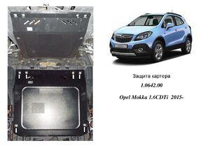 Защита двигателя Opel Mokka - фото №3