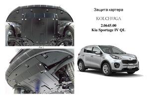 Захист двигуна Kia Sportage 4 - фото №1