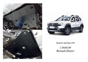 Защита двигателя Renault Duster - фото №1