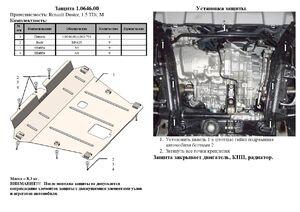 Защита двигателя Renault Duster - фото №2
