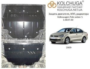 Защита двигателя Volkswagen Polo sedan 5 - фото №1