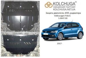 Захист двигуна Volkswagen Polo 6 - фото №1