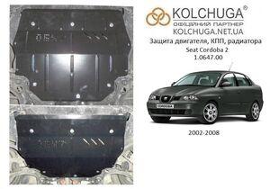 Защита двигателя Seat Cordoba 2 - фото №1