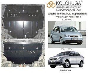 Защита двигателя Volkswagen Polo sedan 4 - фото №1