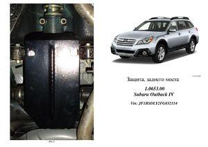 Защита двигателя Subaru Outback 5 - фото №5