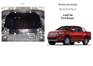 Защита двигателя Ford Ranger - фото №3