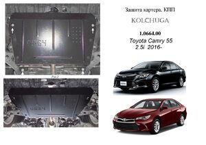 Защита двигателя Toyota Camry 55 - фото №1
