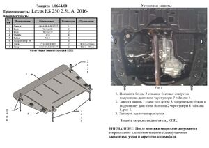 Защита двигателя Toyota Camry 55 - фото №2