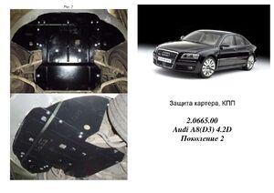 Защита двигателя Audi A8 D3 - фото №11