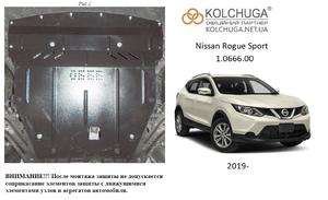 Защита двигателя Nissan Rogue Sport - фото №1