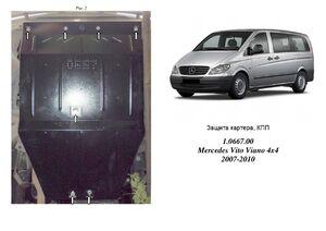 Защита двигателя Mercedes-Benz Vito W639 - фото №5