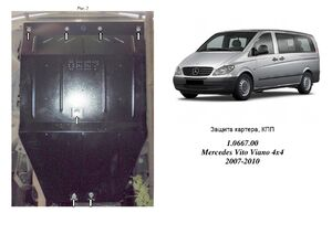 Защита двигателя Mercedes-Benz Viano W639 - фото №3