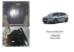 Захист двигуна Volvo V40 - фото №1