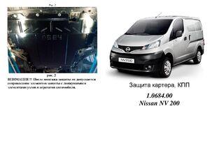 Захист двигуна Nissan NV200 - фото №1