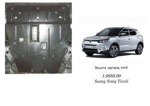 Захист двигуна Ssang Yong Tivoli - фото №1