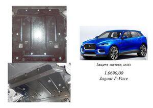 Защита двигателя Jaguar F-Pace - фото №1